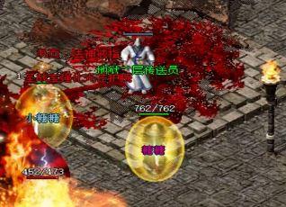 玩家在练习1.80英雄连击之前首先要了解职业特点